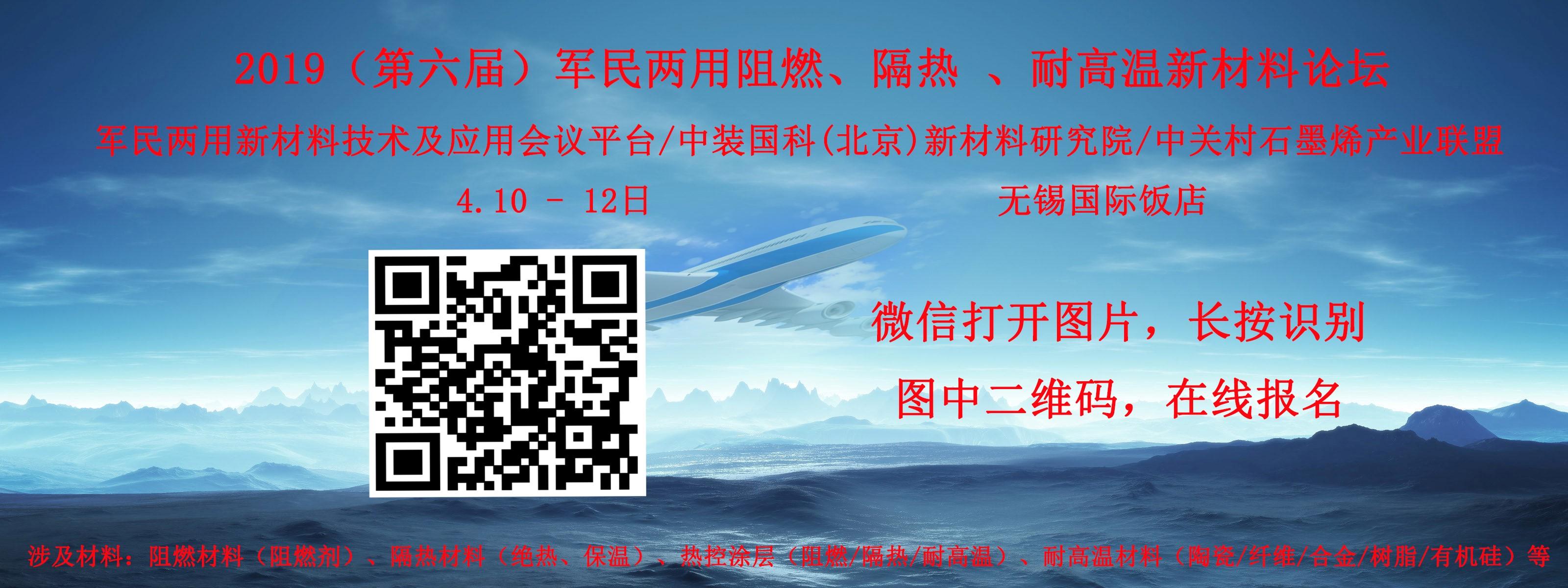 微信图片_20190221201544